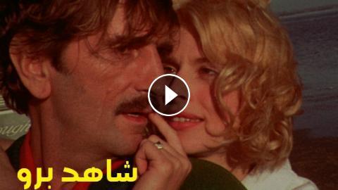 افلام للكبار 1984