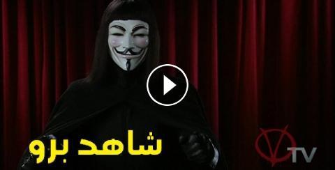 فيلم v for vendetta كامل مترجم