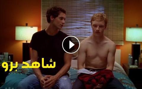 فيلم After Sex 2007 مترجم Hd كامل