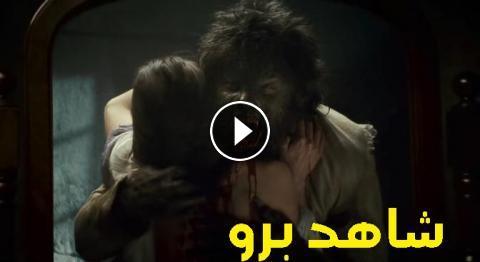 فيلم The Wolfman 2010 مترجم Hd كامل