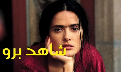 فيلم Frida 2002 مترجم Hd كامل