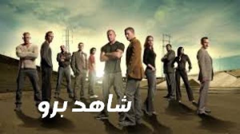 مسلسل Prison Break الموسم الثالث