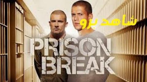 Prison Break الجزء 1 الحلقة 10 Sleight Of Hand مترجمة كاملة Hd كل العرب