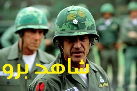 فيلم We Were Soldiers 2002 مترجم Hd كامل