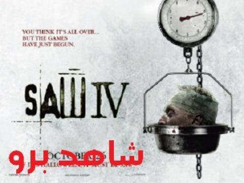 فيلم Saw Iv 2007 مترجم Hd كامل